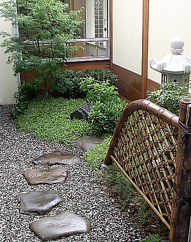 How to Build a Japanese Garden (2)