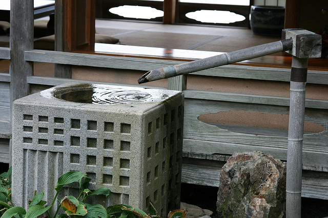 Japanese Garden Water Basins (12)