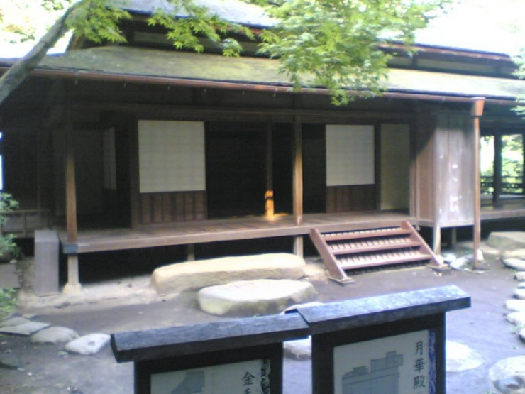 Traditional Japanese Garden (4)